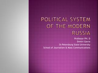 Political System of the Modern Russia