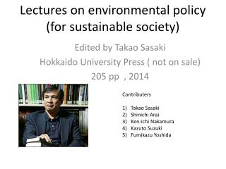 Lectures on environmental  policy ( for sustainable society)