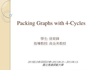 Packing Graphs with 4-Cycles