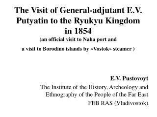 E.V. Pustovoyt The Institute of the History, Archeology and Ethnography of the People of the Far East FEB RAS (Vladivos