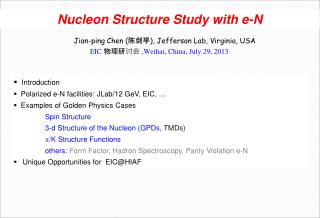 Nucleon Structure Study with e-N
