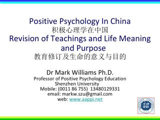 Positive Psychology In China  积极心理学在中国 Revision of Teachings and Life Meaning and Purpose 教育修订及生命的意义与目的