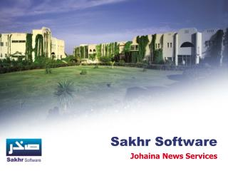 Sakhr Software