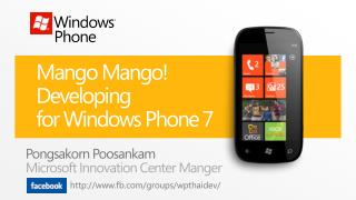 Mango Mango! Developing  for Windows Phone  7