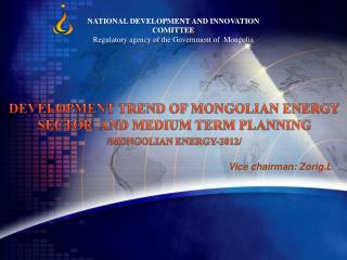 DEVELOPMENT TREND OF MONGOLIAN ENERGY SECTOR  AND MEDIUM TERM PLANNING  / MONGOLIAN ENERGY -2012/
