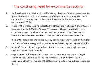 The continuing need for e-commerce security