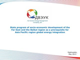 State program of socio-economic development of the Far East and the Baikal region as a prerequisite for  Asia Pacific re