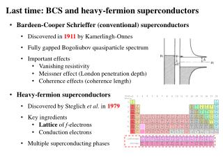 Last time: BCS and heavy-fermion superconductors