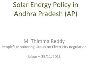 Solar Energy Policy in Andhra Pradesh (AP)