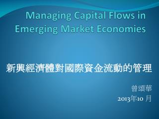 Managing Capital Flows in Emerging Market  Economies