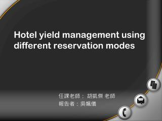Hotel yield management using different reservation modes