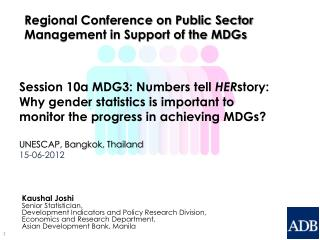 Regional  Conference on Public Sector Management in Support of the MDGs