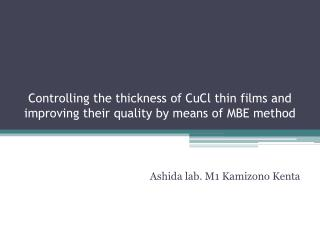 Controlling the thickness of CuCl thin films and improving their quality  by  means of MBE method