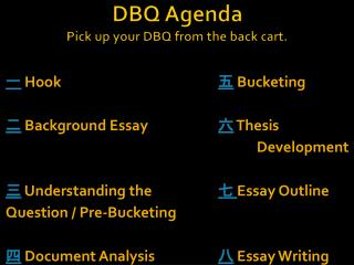 DBQ Agenda Pick up your DBQ from the back cart.