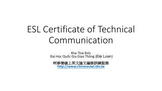 ESL Certificate of Technical Communication