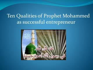 Ten Qualities of Prophet Mohammed  as successful entrepreneur
