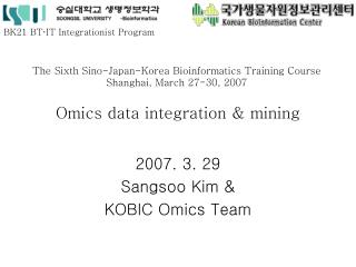 Omics data integration & mining