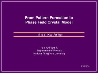 From Pattern  Formation  to  Phase Field Crystal Model