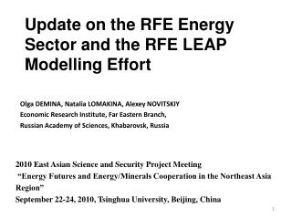 Update on the RFE Energy Sector and the RFE LEAP Modelling Effort