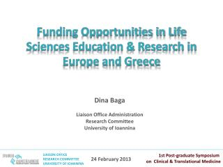 Funding Opportunities in Life Sciences Education & Research in Europe and Greece