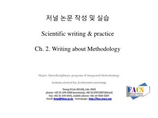 저널 논문 작성 및 실습 Scientific writing & practice Ch. 2.  Writing about Methodology