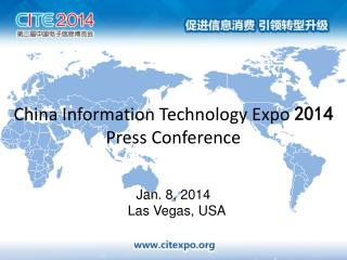 China Information Technology Expo 2014 P ress Conference