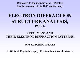 Dedicated to the memory of Z.G.Pinsker.  (on the occasion of his 100 th  anniversary ) E LECTRON DIFFRACTION STRUCTURE A