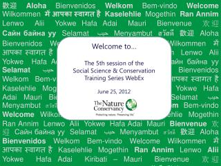 Welcome to… The 5th session of the  Social Science & Conservation  Training Series WebEx June 25, 2012