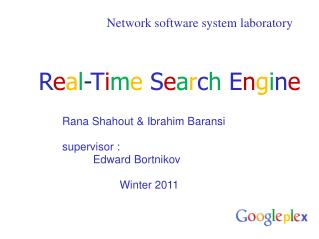 Network software system laboratory