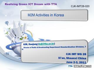 CJK-IMT28-020