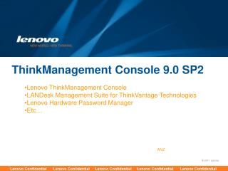 ThinkManagement Console 9.0 SP2