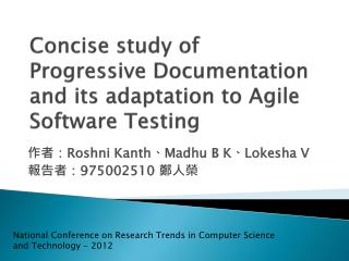 Concise study of Progressive Documentation and its adaptation to Agile Software Testing