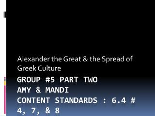 Group #5 Part Two Amy &  Mandi Content Standards : 6.4 # 4, 7, & 8