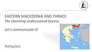 Eastern Macedonia and Thrace The charming undiscovered  Greece Let's communicate it! Καλημέρα .