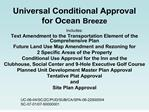 universal conditional approval for ocean breeze