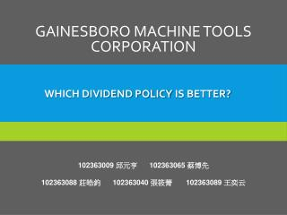 Gainesboro Machine Tools Corporation