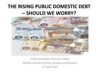 THE RISING PUBLIC DOMESTIC DEBT – SHOULD WE WORRY?