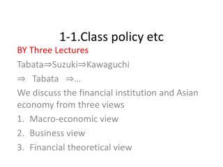 1-1.Class policy etc