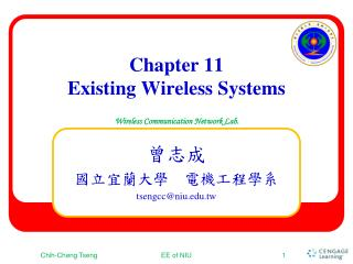 Chapter 11 Existing Wireless Systems