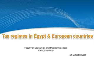 Faculty of Economics and Political Sciences Cairo University
