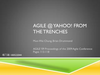 Agile @ Yahoo! from the trenches