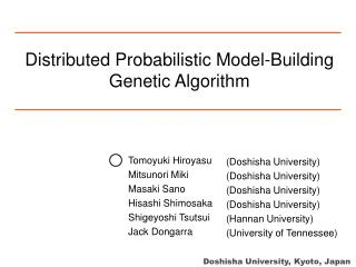 Distributed Probabilistic Model-Building Genetic Algorithm