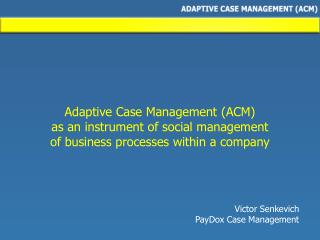 Adaptive Case Management (ACM)  as an instrument of social management  of business processes within a company