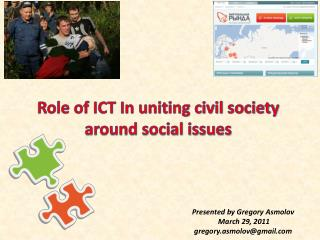 Role of ICT In uniting civil society around social issues
