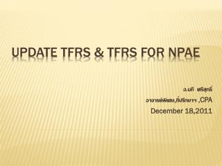 Update  tfrs  &  Tfrs  for  npae