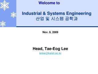 Industrial & Systems Engineering 산업 및 시스템 공학과