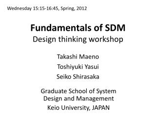 Fundamentals of SDM Design thinking workshop