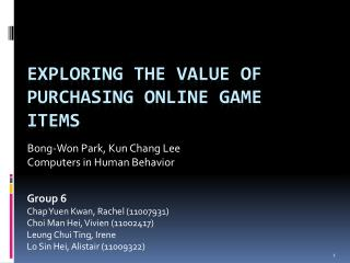 EXPLORING THE VALUE OF PURCHASING ONLINE GAME ITEMS