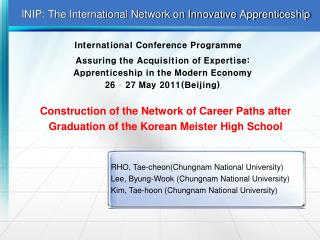 INIP: The International Network on Innovative Apprenticeship