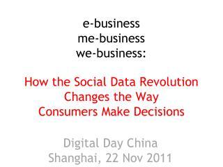 e-business me-business we-business: